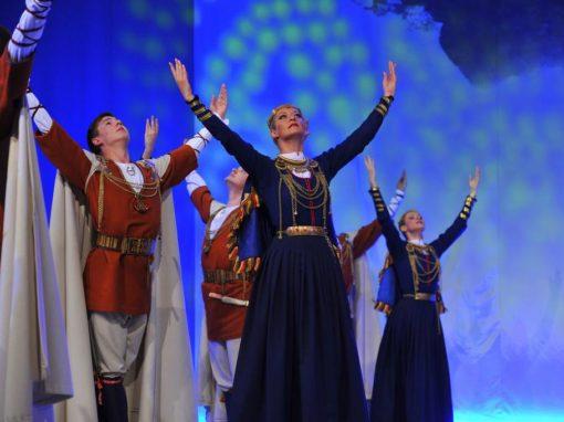 XV Deju svētku deju kolektīvu fināla konkurss – 2013