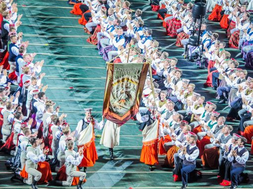 XXVI Vispārējo latviešu Dziesmu un XVI deju svētku lieluzvedums Māras zeme