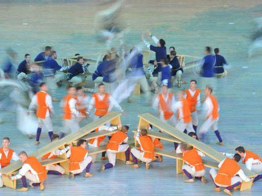 XXVI Vispārējie latviešu Dziesmu un XVI Deju svētki. Deju koncerts «Vēl simts gadu dejai»