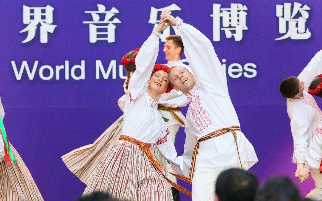 Ķīna iepazīst latviešu tautas dejas